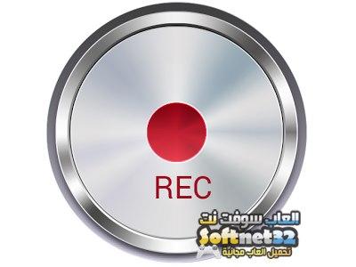 تحميل افضل برنامج لتسجيل مكالمات جهازك Call Recorder