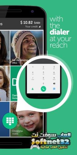 تحميل برنامج للمكالمات الدولية مجانا International Calls