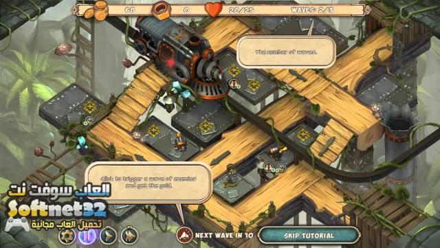 تحميل لعبة الرجل الحديدي مجانا للكمبيوتر Iron Heart 2