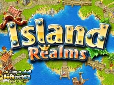 تحميل لعبه تحميل لعبه جزيرة الكنز مجانا للكمبيوتر جزيرة الكنز مجانا للكمبيوتر