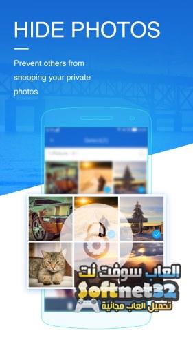 تحميل برنامج قفل الصور والفيديو