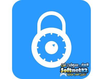 تحميل برنامج قفل التطبيقات للموبايل LOCKit App Lock
