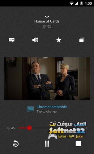 تحميل برنامج مشاهدة الافلام والمسلسلات الاجنبية مترجمه Netflix