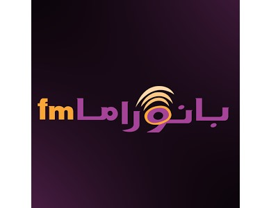 تحميل برنامج راديو بدون نت للموبايل Panorama FM