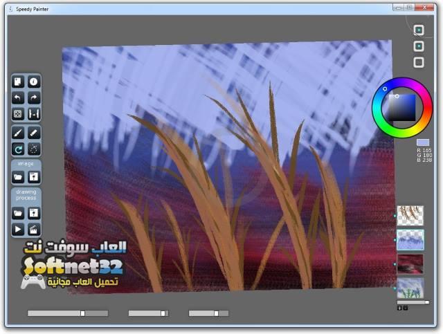 تحميل برنامج الرسام لتحرير وتعديل الصور 2018 SpeedyPainter