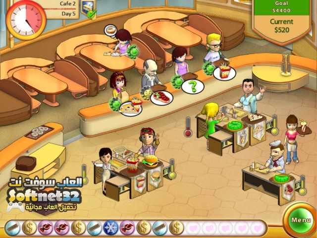 لعبة مطعم البرجر والبيع للزبائن