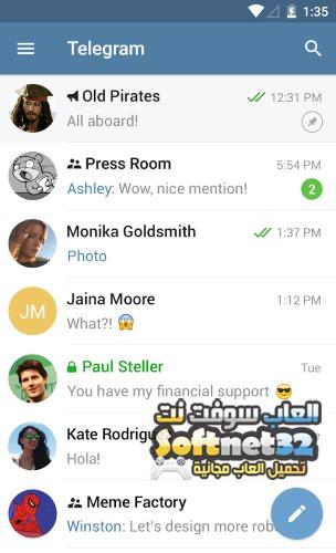 تحميل برنامج تلغرام لنوكيا