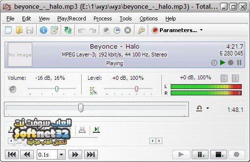 تحميل برنامج مسجل الاصوات للكمبيوتر والموبايل Total Recorder