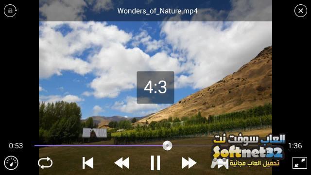 تحميل برنامج زوم بلاير لتشغيل كل انواع الفيديو Zoom Player