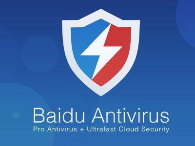تحميل برنامج انتي فايروس مجاني للكمبيوتر Download Pc Antivirus