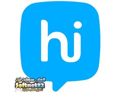 تحميل برنامج المحادثة والاتصال المجاني hike messenger