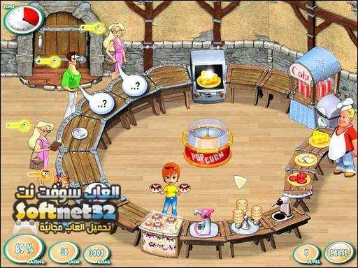 تحميل لعبة متجر بيع الكيك والحلويات للكمبيوتر Cake Shop 3