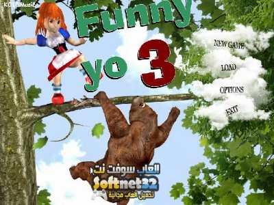 تحميل اجمل لعبة خفيفة للاطفال على الكمبيوتر Funny Yo