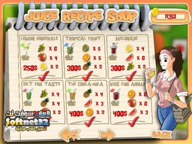 تحميل ألعاب بنات مجانا للكمبيوتر متجر العصائر Juice Mania