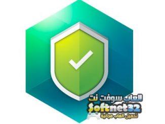 برنامج مكافحة الفيروسات للاندرويد