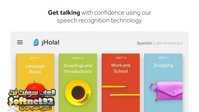 تحميل برنامج لتعلم اللغة الانجليزية من الصفر Learn Languages