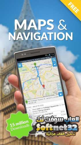 الخريطه تحديد المواقع