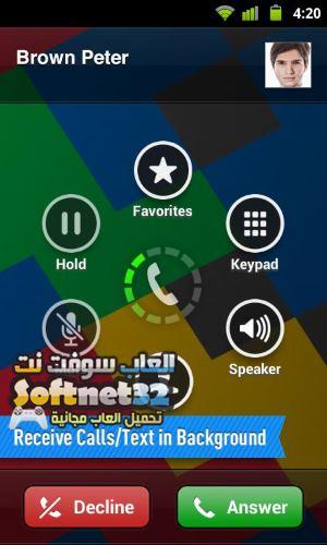 phone voice تحميل