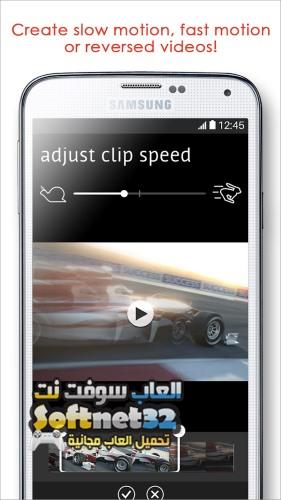 تحميل برنامج تعديل الفيديو واضافة المؤثرات والكتابة Videoshop