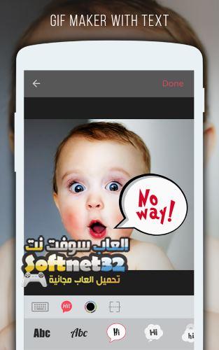 تحميل برنامج تصميم ومونتاج فيديو احترافي Vizmato Slideshow maker