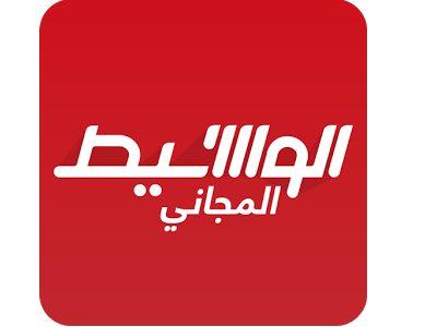 تحميل برنامج جريدة الوسيط للوظائف مجانا Waseet