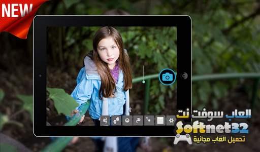 برنامج مكياج ميك اب لتجميل الوجه على الصور