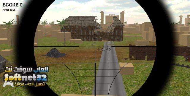 تحميل لعبة قناص الجنرالات الحربية سنايبر