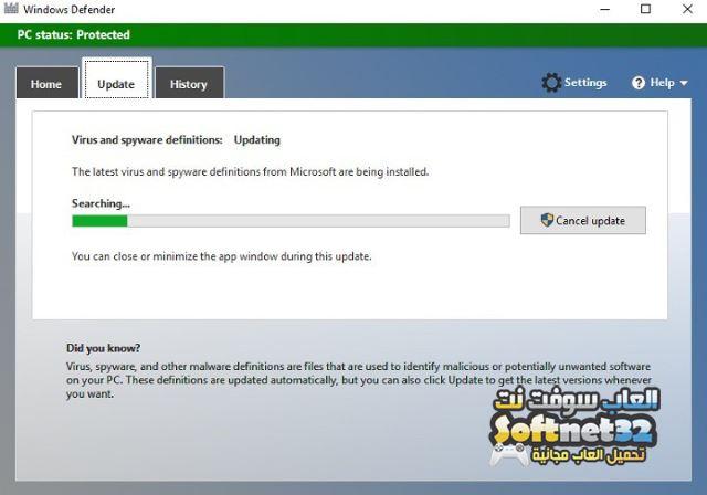 برنامج ازالة الفيروسات من جذورها للكمبيوتر