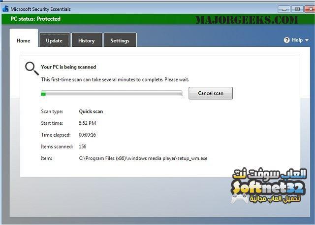 تحميل برنامج ازالة الفيروسات بدون مسح الملفات Microsoft Security