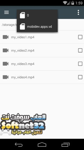 برنامج تحميل فيديو من اي موقع