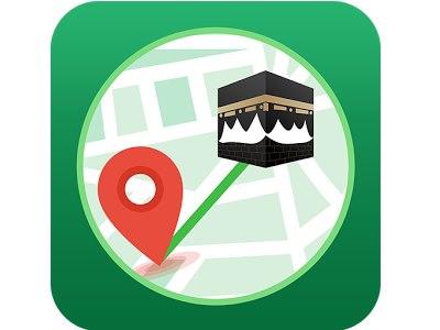 تحميل أفضل برنامج لتحديد القبلة مجانا للموبايل Qibla Finder