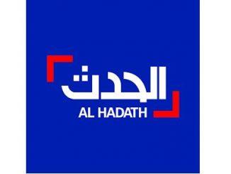 تحميل تطبيق العربية الحدث لمتابعة كل اخبار العالم