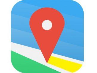 تحميل تطبيق للخرائط وتحديد المواقع