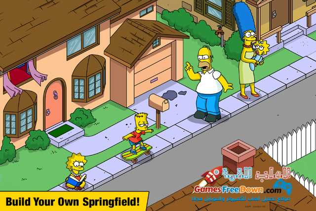 تحميل لعبه عائلة سمبسون الرجل الاصفر مجانا The Simpsons