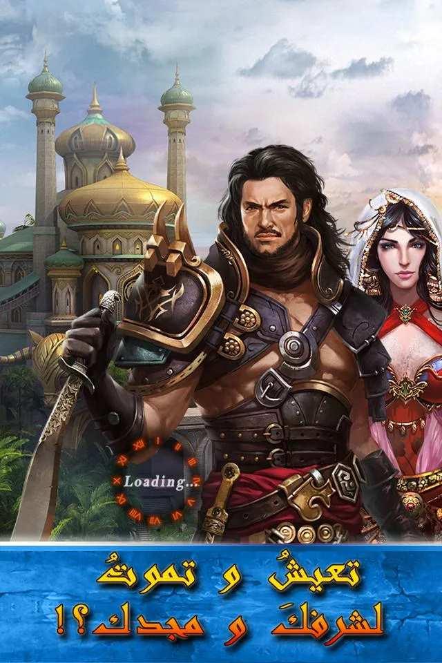 تحميل اجمل لعبة عربية مجانا للاندرويد صراع الهوامير