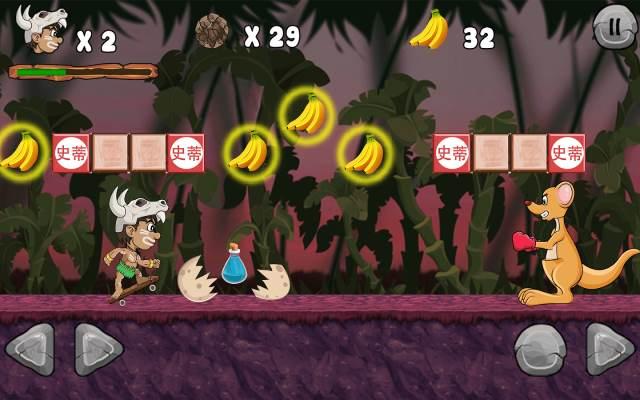 تحميل ألعاب مغامرات مجانا برابط واحد للاندرويد Jungle Adventures